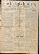 Het Kortrijksche Volk 1929-09-15