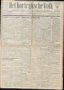 Het Kortrijksche Volk 1932-07-17