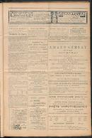 L'echo De Courtrai 1911-07-27 p3