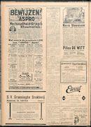 Het Kortrijksche Volk 1930-09-28 p4