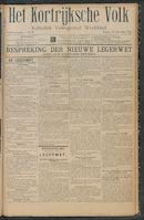 Het Kortrijksche Volk 1912-12-15