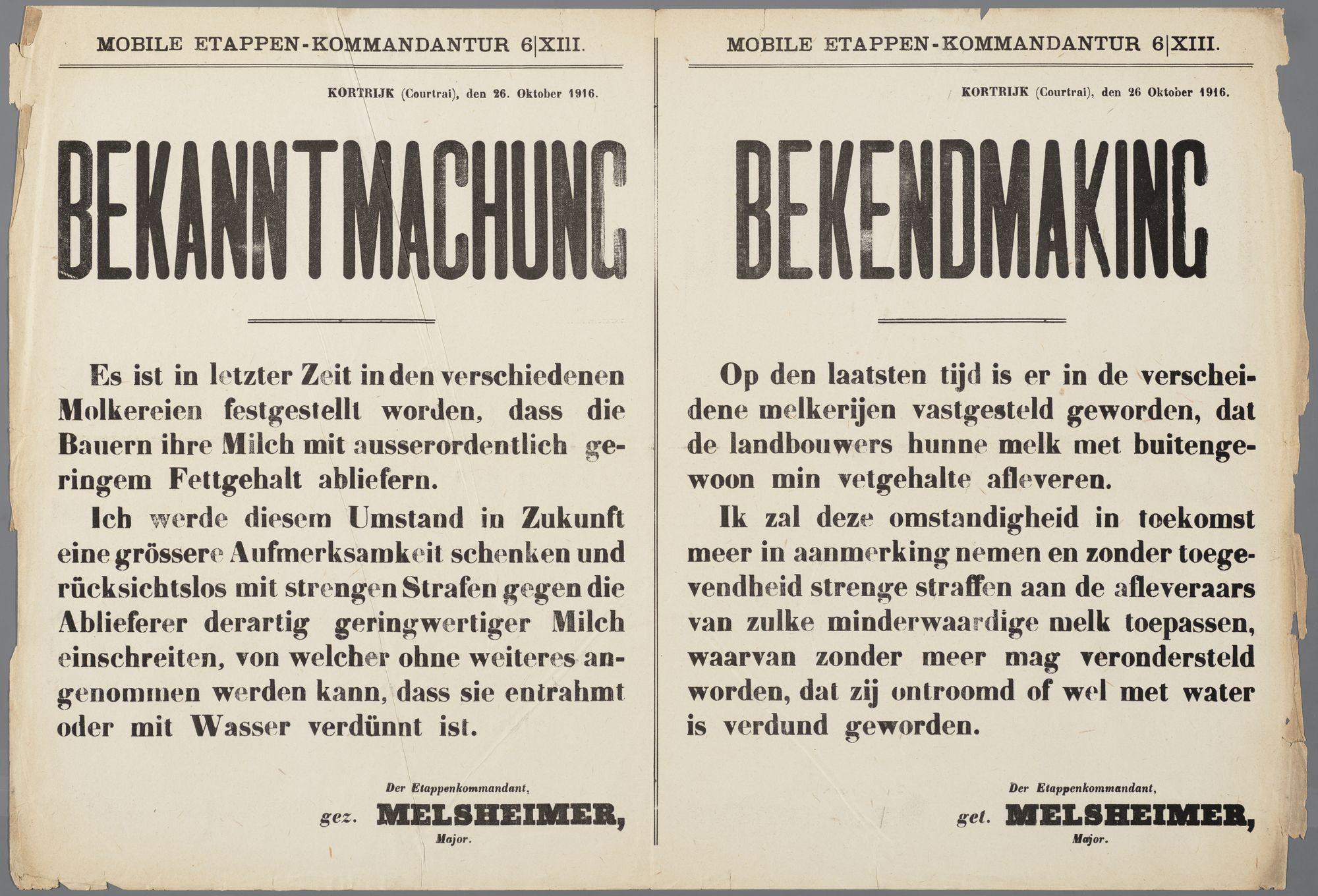Oorlogsaffiche 1916