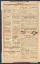 De Stad Kortrijk 1887-10-30 p4