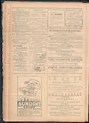 L'echo De Courtrai 1911-09-03 p4
