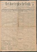 Het Kortrijksche Volk 1932-04-24
