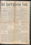 Het Kortrijksche Volk 1907-09-29