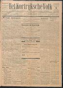 Het Kortrijksche Volk 1932-03-06