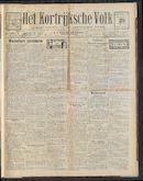 Het Kortrijksche Volk 1926-08-29