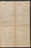 Het Kortrijksche Volk 1914-02-15 p5