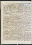 L'echo De Courtrai 1873-01-16 p2