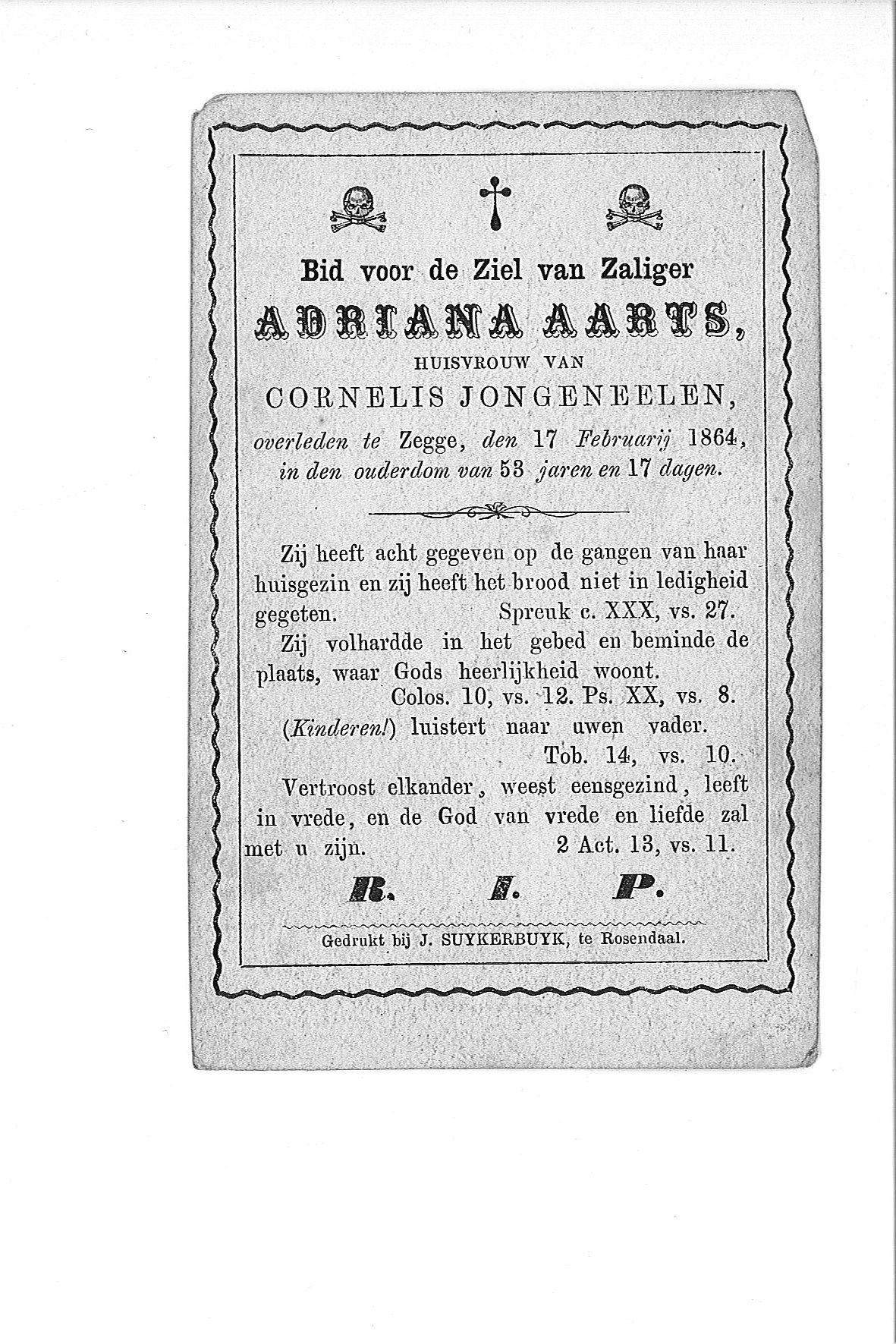 adriana(1864)20081128093120_00005.jpg