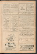 L'echo De Courtrai 1911-08-31 p3