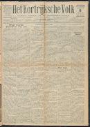 Het Kortrijksche Volk 1931-02-08