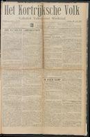 Het Kortrijksche Volk 1914-07-26 p1