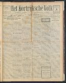 Het Kortrijksche Volk 1925-03-08
