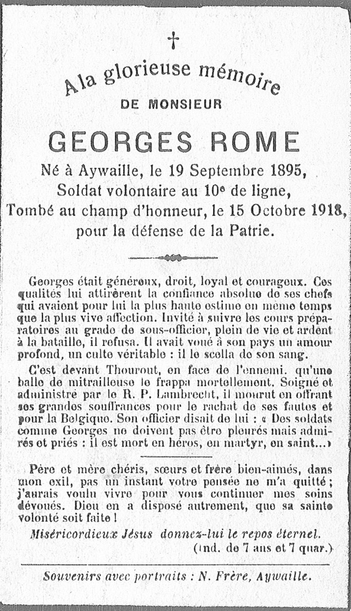 Georges Rome