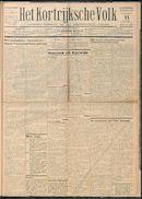 Het Kortrijksche Volk 1932-12-11
