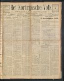 Het Kortrijksche Volk 1923-07-08