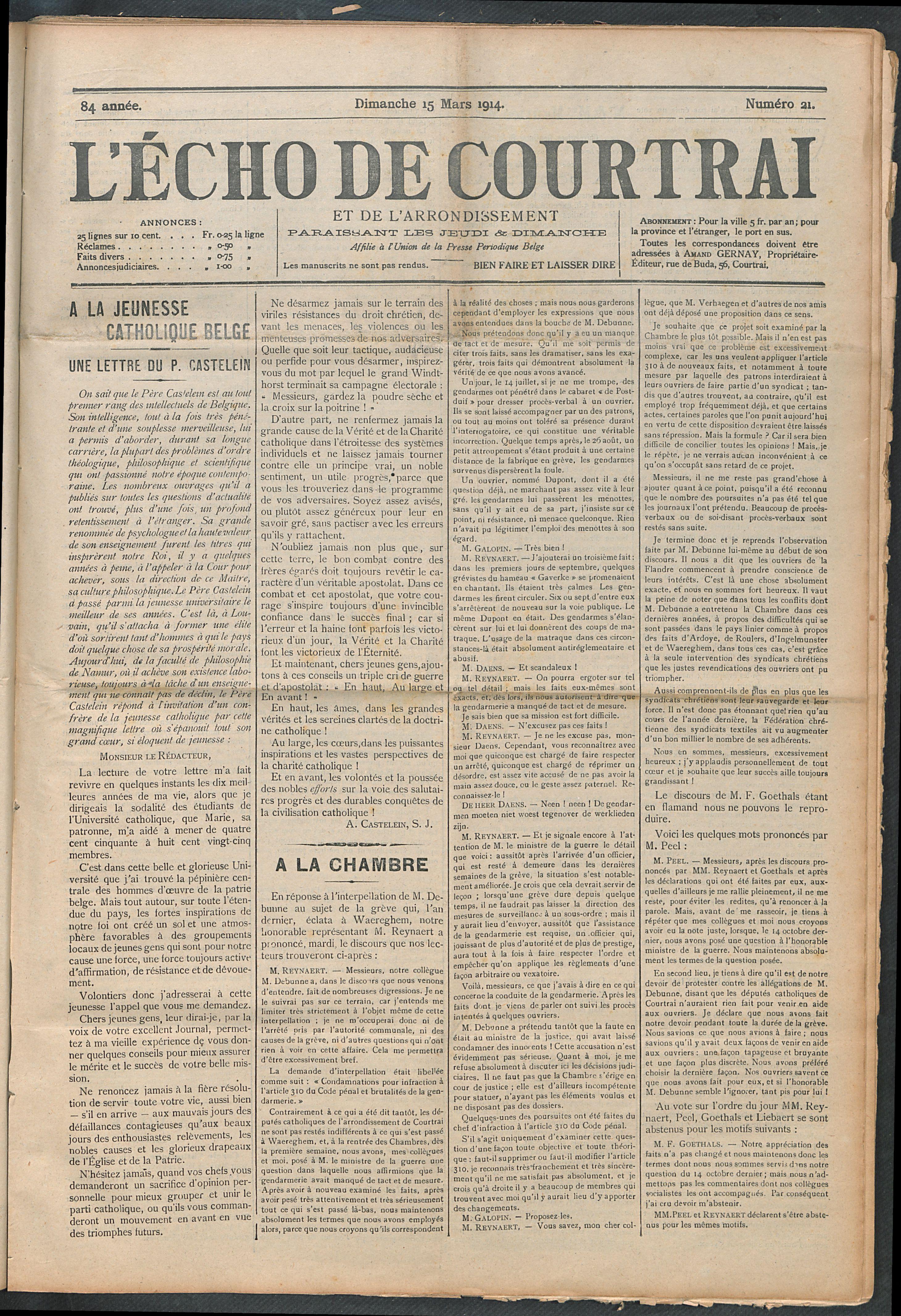 Kortrijkse kranten 14-18