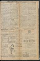 Het Kortrijksche Volk 1914-06-14 p5