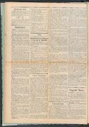 Het Kortrijksche Volk 1907-04-14 p2