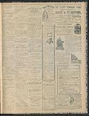 Gazette Van Kortrijk 1912-04-14 p3