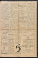Het Kortrijksche Volk 1914-06-21 p5