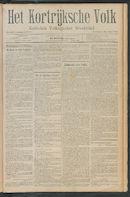 Het Kortrijksche Volk 1911-12-24 p1