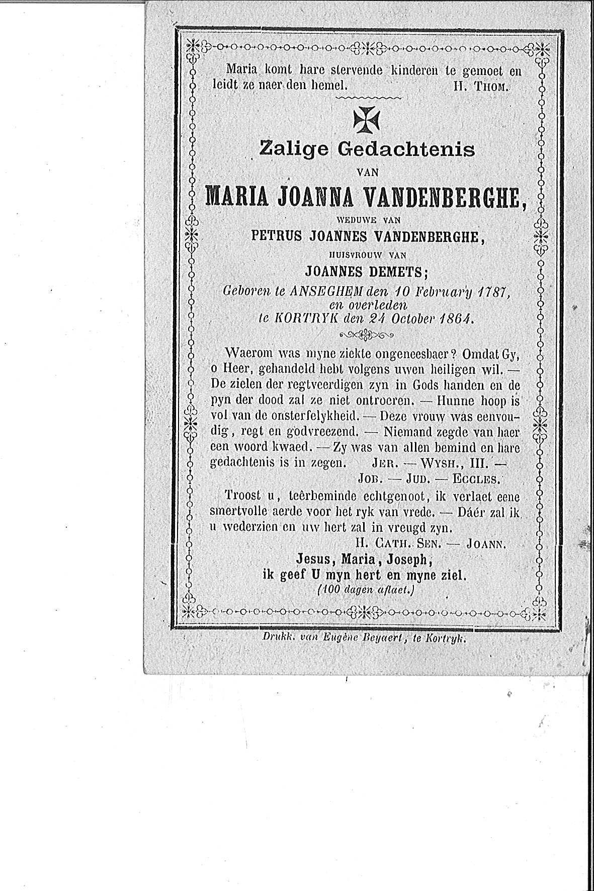 Maria_Joanna(1864)20150805162507_00002.jpg