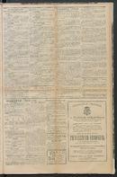 Het Kortrijksche Volk 1914-07-26 p5