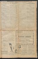Het Kortrijksche Volk 1914-05-10 p5