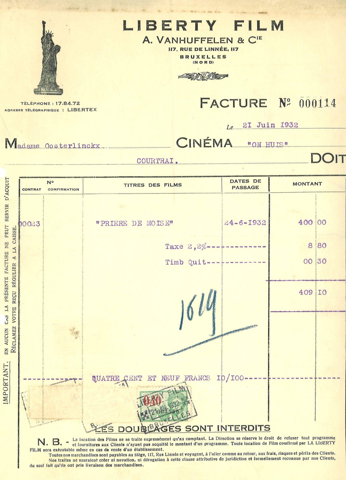 Cinema Ons Huis